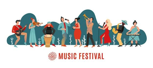 音楽祭。国際コンサート、ミュージカルイベントのバナー。