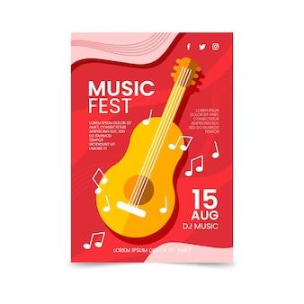 음악 축제 포스터 템플릿