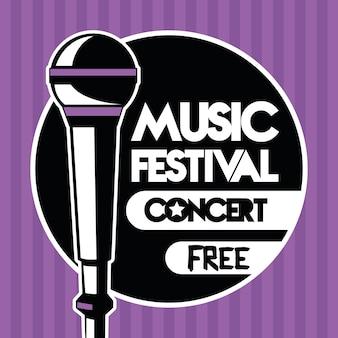 Афиша музыкального фестиваля с микрофоном на фиолетовом фоне.