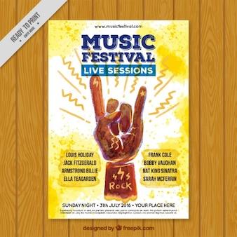 라이브 세션이있는 음악 축제