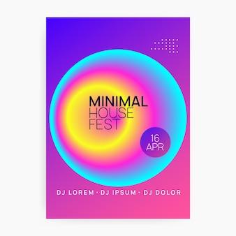 Музыкальный флаер. электронный звуковой плакат