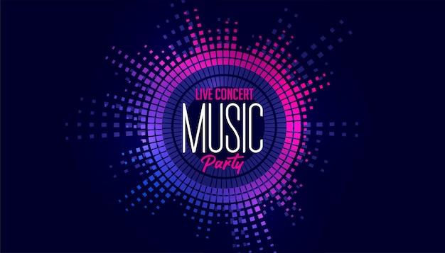 Музыкальная частота edm фоновый дизайн