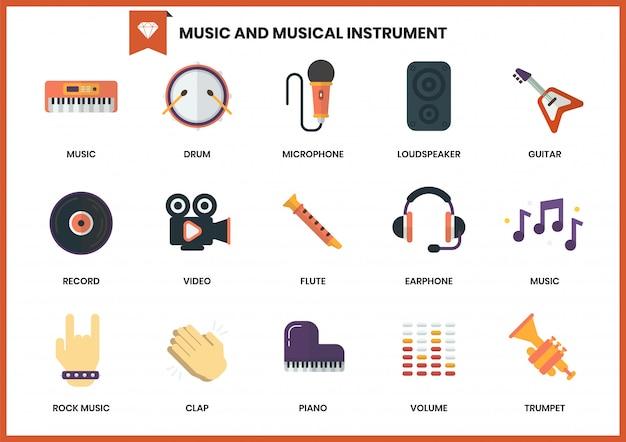 ビジネスの音楽アイコンを設定します
