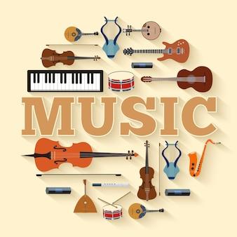 Музыкальные инструменты круг инфографика шаблон концепции