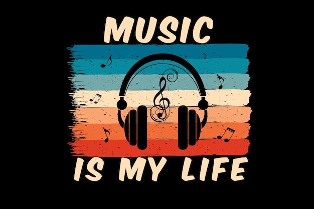 音楽はヘッドフォンを使った私の人生のシルエットデザインです
