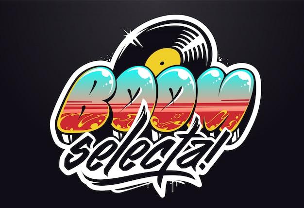 音楽ロゴデザイン。音楽ロゴの落書きベクトルレタリング。