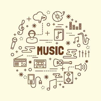 Набор минимальных тонких линий музыки