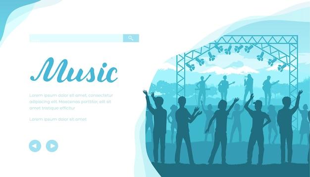 新鮮な空気の中で音楽の屋外エリア。夏の夜のポップグループとの歌の祭典。