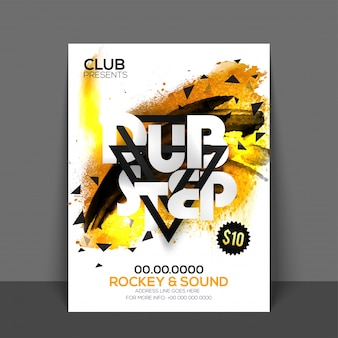 Music party flyer, шаблон или баннер с блестящими абстрактными мазками кисти.