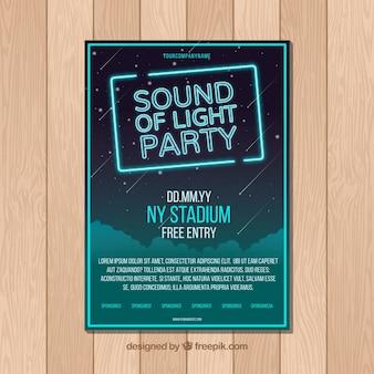 Плакат для вечеринок с неоновыми огнями