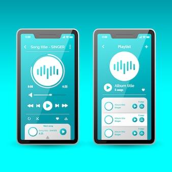 음악 플레이어 앱 인터페이스