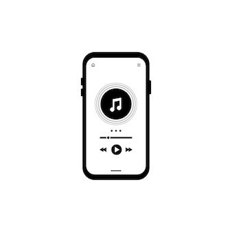 Музыкальный проигрыватель. экран медиаплеера. музыкальное приложение. интерфейс мобильного приложения. векторная иллюстрация штока.