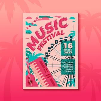Музыкальный плакат иллюстрированный шаблон концепции