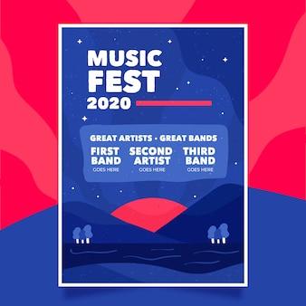 음악 포스터 템플릿 디자인