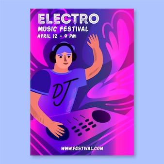 음악 포스터 템플릿