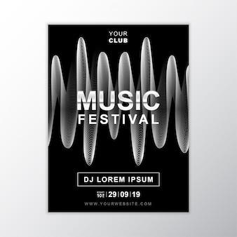 Шаблон музыкального постера