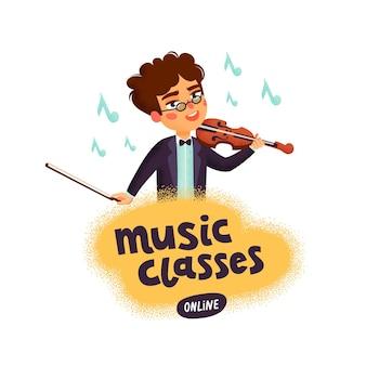 음악 학교 소년 캐릭터 바이올린 연주