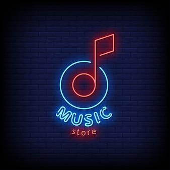 Музыкальный магазин неоновые вывески стиль текста