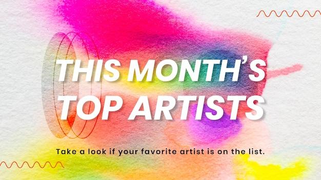クロマトグラフィーアート広告バナーの音楽ストリーミングカラフルなテンプレートベクトル