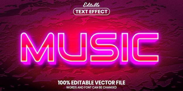 Музыкальный текст, редактируемый текстовый эффект стиля шрифта