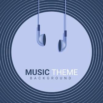 Музыкальная тема абстрактный фон с наушниками