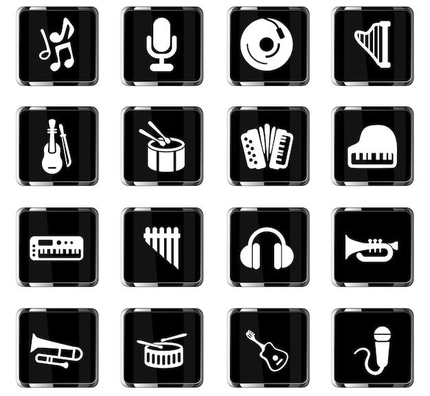 Музыкальные векторные иконки для дизайна пользовательского интерфейса