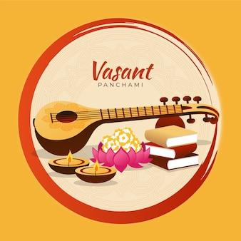 Musical hindu instrument happy vasant panchami