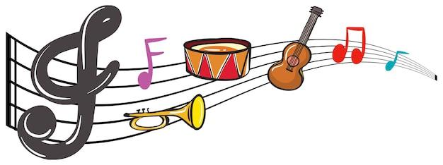 バックグラウンドで楽器と音符