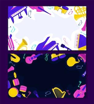 드럼, 기타, 트럼펫 및 마라카스, 축제 포스터 일러스트와 함께 악기 엽서. 음악 카니발, 파티의 개념입니다. 음악가를위한 어쿠스틱 배너 또는 포스트 카드.