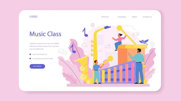 Веб-баннер или целевая страница музыкального курса для музыкантов и музыкантов