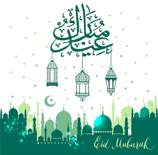 Muslim abstract greeting banners islamic illustration