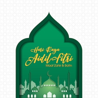 Muslim abstract greeting banners. islamic vector