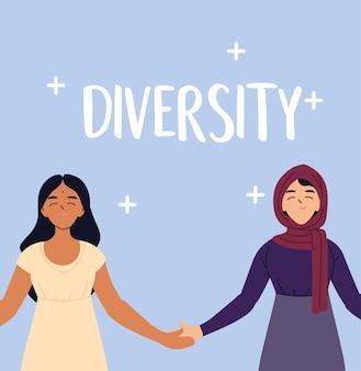 イスラム教徒とインドの女性の漫画のデザイン