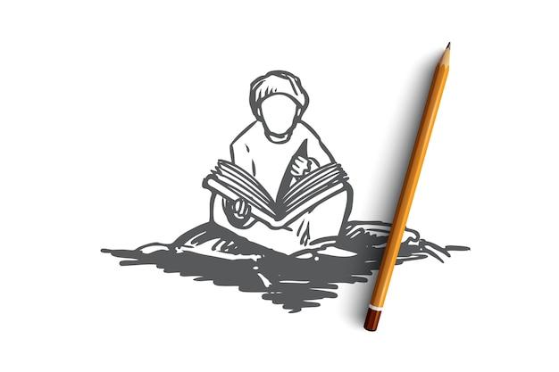 イスラム教徒、アラブ、イスラム教、宗教、コーラン、男の子、子供の概念。コーランの概念スケッチを座って読んでいる手描きのイスラム教徒の少年。