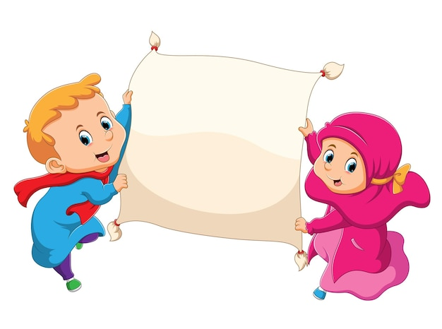 The muslim boy and girl are holding the magic blank rug