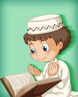 コーランから読んでいるイスラム教徒の少年