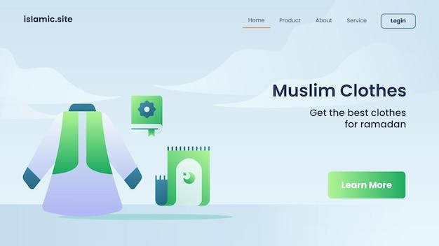 ウェブサイトのテンプレートの着陸またはホームページのデザインのためのイスラム教徒の服