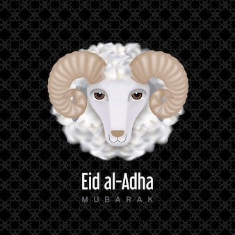 イスラム教徒の犠牲のイードアルアドハグリーティングカードと羊のコミュニティフェスティバル。