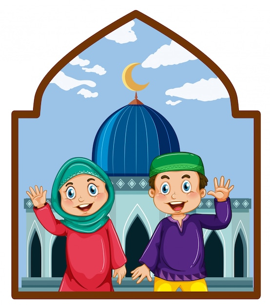 Muslim Vectors, Photos and PSD files  Free Download