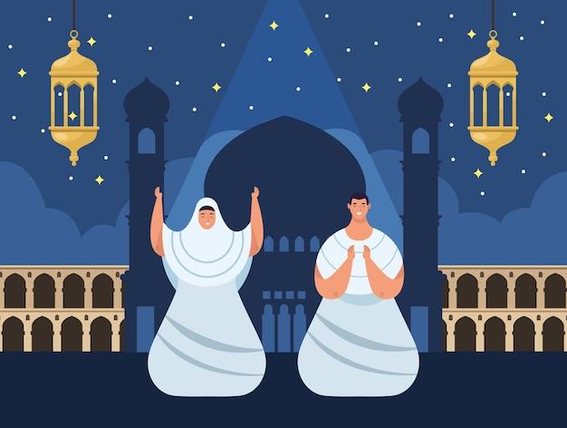 祈るイスラム教徒のカップル