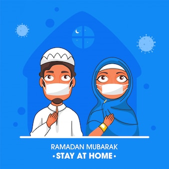 イスラム教徒のカップルがラマダンムバラクフェスティバルで与えられた助言滞在で家にマスクを着用します。 Premiumベクター