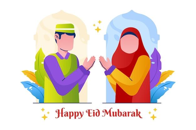 Muslim couples character celebrate eid illustration