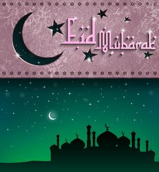 アラビア語のパターン、祝福されたイスラム祭のイスラム教徒のデザインイードムバラクグリーティングカードテンプレート