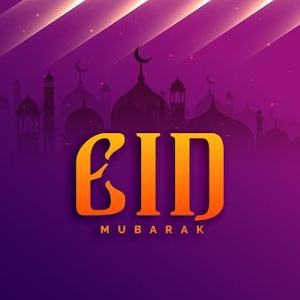 Muslim eid mubarak festival greeting design with mosques