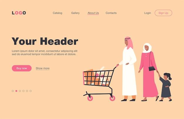 Мусульманская семья покупает еду в супермаркете. арабские герои мультфильмов катят тележку в продуктовом магазине. целевая страница для розничной торговли, образа жизни, концепции арабского народа