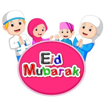 Мусульманский мультфильм