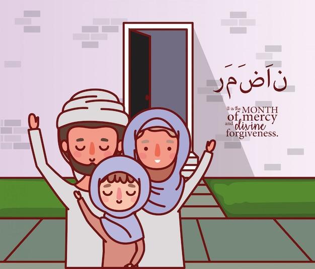 家の外でラマダンイードムバラクを祝うイスラム教徒の家族