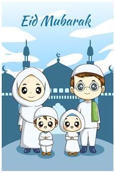 Muslim family, eid mubarak cartoon illustration