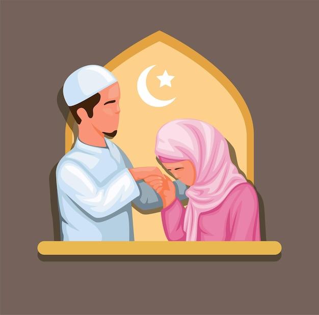라마단 축하 그림에서 이슬람 가족