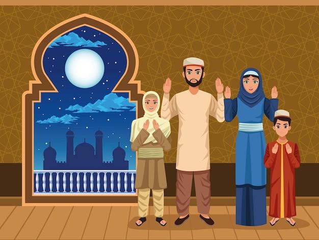 Muslim family at night
